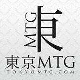 Tokyo MTG